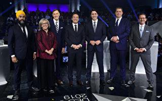加拿大黨領激辯 關注被中共關押的兩加國人