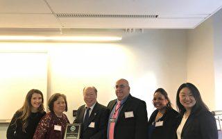 纽约市老人局颁奖及表扬中华总商会