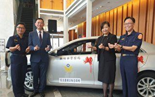 回饋社會 竹市知名飯店贈警局偵防車