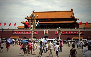 華府智庫:北京要求台商向國民黨候選人捐款