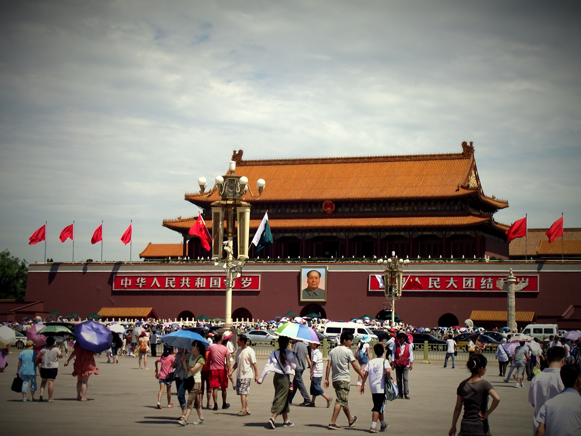 北京天安門。(pixabay)