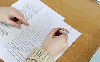 維州高考英語課程面臨改革