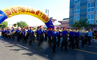 华埠双十国庆升旗 老兵参与洋人赞赏