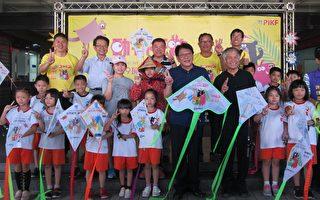屏東國際風箏節  「動物狂歡」週末登場