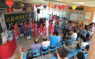 成功國小越語傳唱 越南歌謠認識越南語
