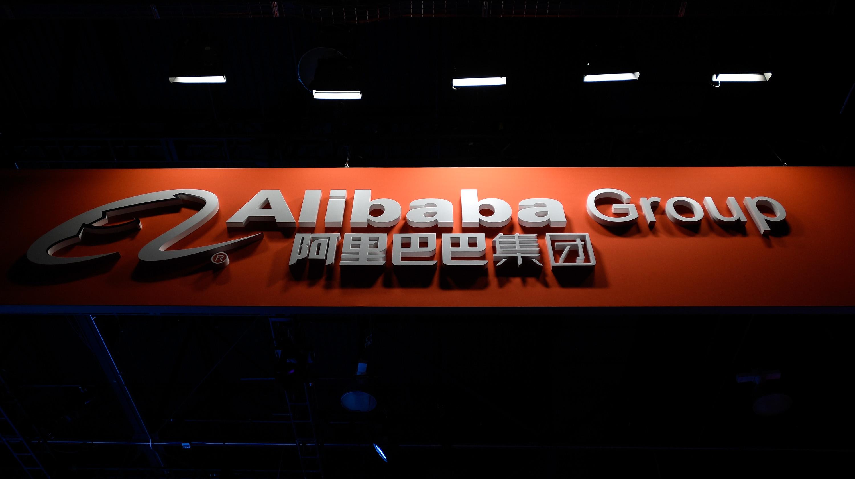 阿里巴巴、百度和騰訊成中美科技戰最新目標
