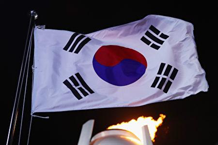 南韓決定放棄WTO開發中國家地位。圖為南韓國旗。(Maddie Meyer/Getty Images)