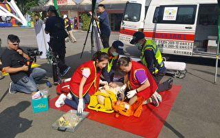 提升反恐應變能力 劍湖山舉行緊急救難演習