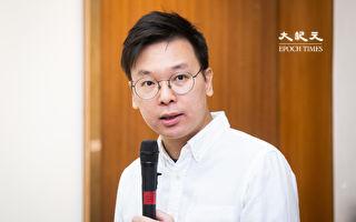 馬英九提「九二共識」 林飛帆:配合北京心戰