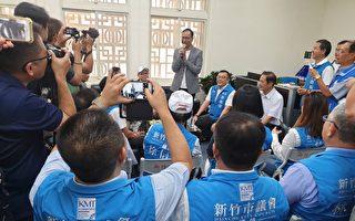 朱立倫訪竹市議會 呼籲國民黨要團結