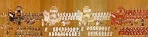 《後漢書·范滂傳》衍編劇本——將明