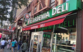 紐約市擴大商品房騷擾定義