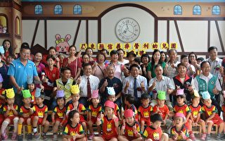 屏东县非营利幼儿园 明年扩充至16所