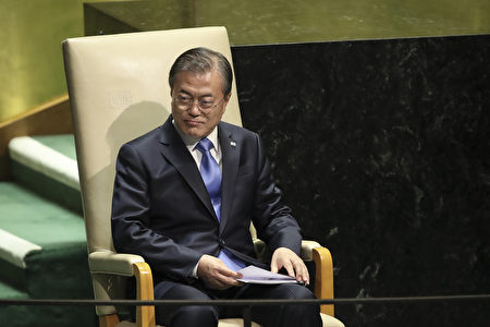 南韓決定放棄WTO開發中國家地位。圖為南韓總統文在寅。(Drew Angerer/Getty Images)