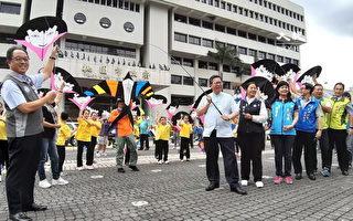 桃园国际风筝节空中剧场 一起翱翔童话世界