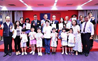 最小台湾之光  6岁童折叠杯垫夺巴黎发明奖