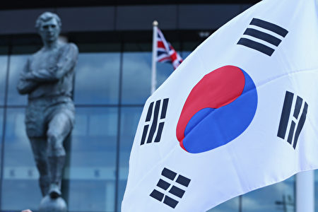南韓決定放棄WTO開發中國家地位。圖為南韓國旗。(Michael Steele/Getty Images)