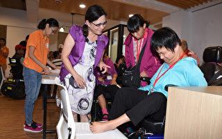 身障者彰化体验自立生活  结论是非难事
