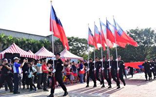 竹县办升旗典礼庆祝双十 竹市民快闪表心声
