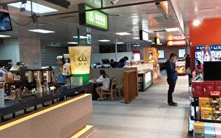不只是車站 高捷新高雄車站商場開幕