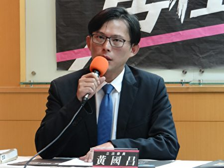 時代力量立委黃國昌呼籲,這個聯盟歡迎所有支持3大訴求的政治人物參加。