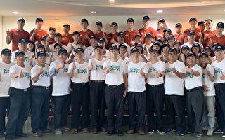 屏东国庆烟火  台电112位志工作伙逗阵来