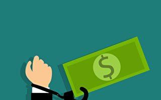 维州监控公务员电话和银行账号 以侦查腐败