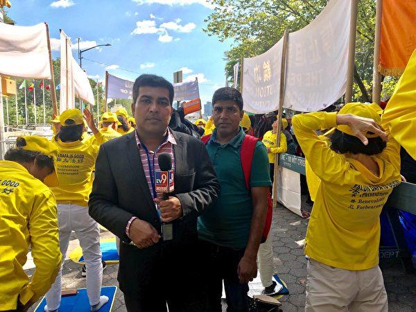 印度電視台TV9 Bharatvarsh記者表示,「我們相信(中共活摘法輪功學員器官的)這種行為必須停止,我們必須支持他們(法輪功)。」(李桂秀/大紀元)