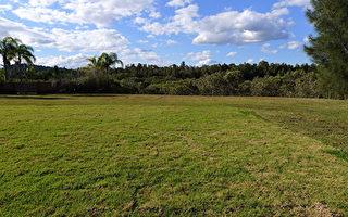 保護濕地免遭開發 維州居民眾籌250萬購地