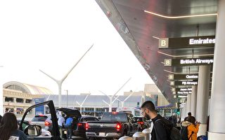 華航提醒:LAX施工 赴亞洲旅客提早出門