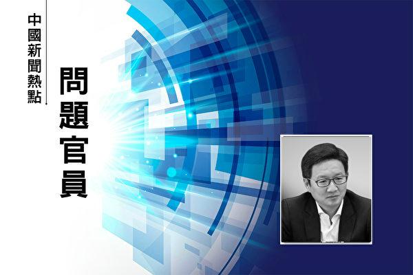 平安银行两任上海分行长被查 刘士余案余波?
