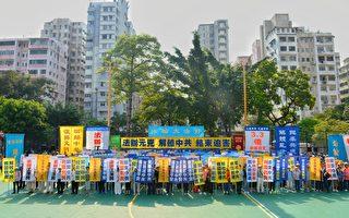 十一国殇日 港前区议员支持法轮功和平抗议