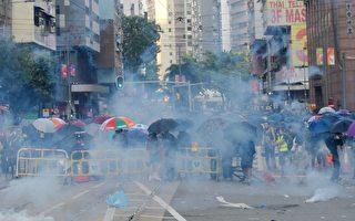 【更新】十一港人六区抗暴 中学生中实弹