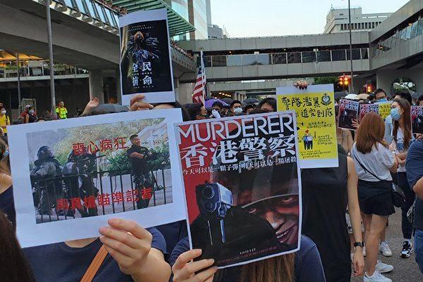 【翻墙必看】敏感时期 香港警队要出事?