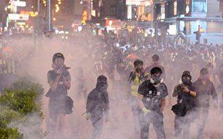 【必赢看点】血色香港 年轻人为何冒死抗争?