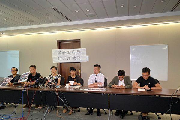 「十一」前港警大抓捕 民主派議員齊聲譴責