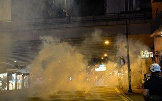"""""""禁蒙面法""""生效 全港18区民众上街抗议"""