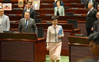 民主派议员驳斥林郑施政报告 用16字回应