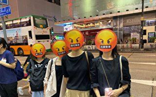【新闻看点】港高院判禁蒙面法违宪 北京跳脚