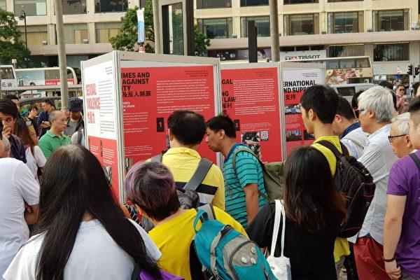 香港民间办展览 揭露警方滥用暴力侵犯人权