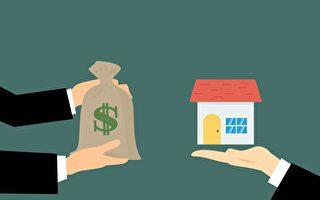 故意壓低報價 維州房地產經紀公司被罰90萬