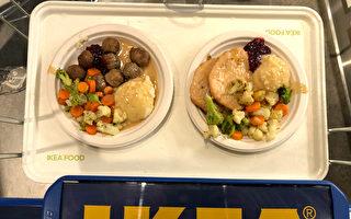 IKEA將舉辦廉價瑞典式聖誕自助餐