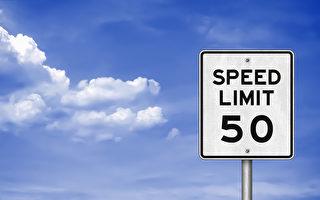 埃德蒙顿部分城市道路限速将降低