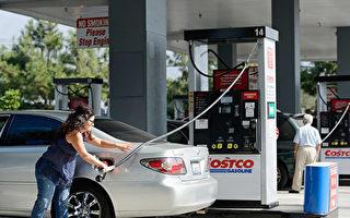加州油價漲達4.03美元 高出全美1.29