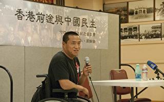 """""""中国杰出民主人士""""本周日颁奖 今年授予两个抗暴群体"""