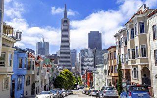 住房成本高昂   更多人欲搬離舊金山灣區