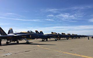 舊金山艦隊週 藍天使飛行特技週五登場