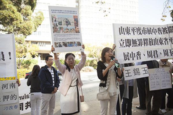 來自山東的陳振波(舉牌者),呼籲營救近期被綁架迫害的5名熟識的法輪功學員。(周鳳臨/大紀元)