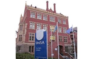 《好大學指南》:南澳大學本州評級最高
