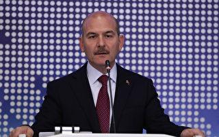 土耳其开始遣返ISIS成员 包括一美国人